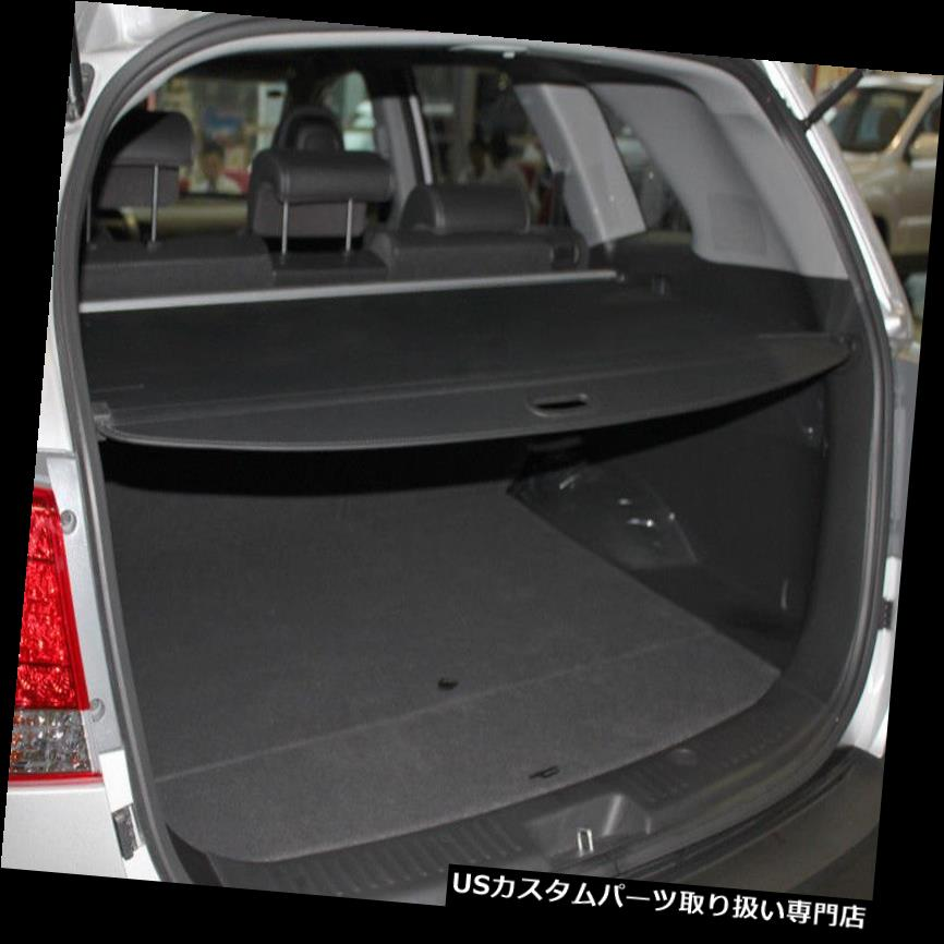 リアーカーゴカバー Kia Sorento 5シート2013 Plus Blkリアロードカバー貨物荷物小包棚 Fits Kia Sorento 5 Seat 2013 Plus Blk Rear Load Cover Cargo Luggage Parcel Shelf