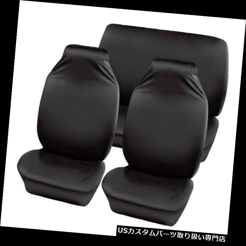 リアーカーゴカバー フィアットドブロカーゴフロント& A 後部防水シートカバープロテクター Fiat Doblo Cargo Front & Rear Waterproof Seat Covers Protectors