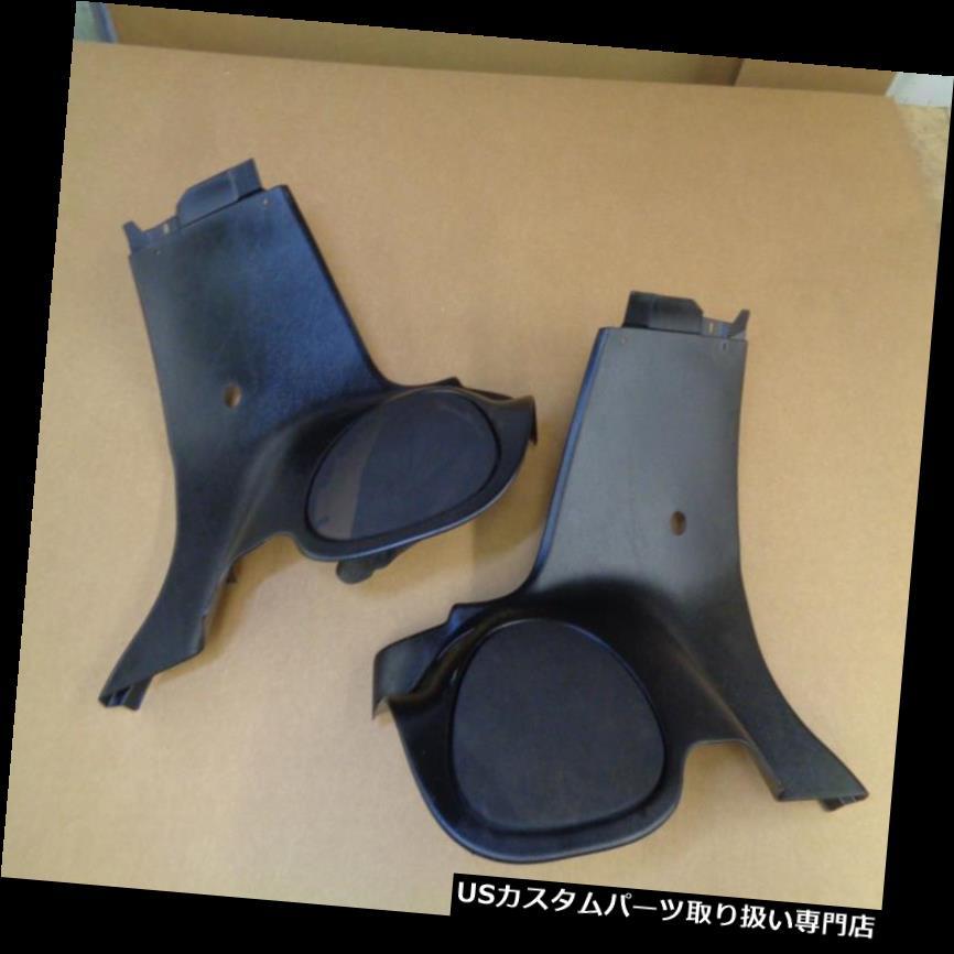 リアーカーゴカバー 1997-2004コルベットC5リアカーゴスピーカーカバーBピラーセイルパネル 1997-2004 Corvette C5 Rear Cargo Speaker Cover B Pillar Sail Panels