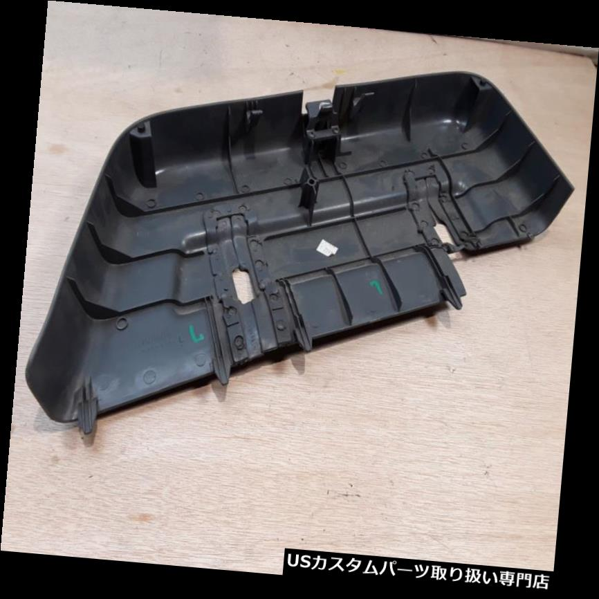 NOS 00 01 02 03 04 05 06 07 08 09 10 11 Focus Left Rear Body Bumper Bracket OEM