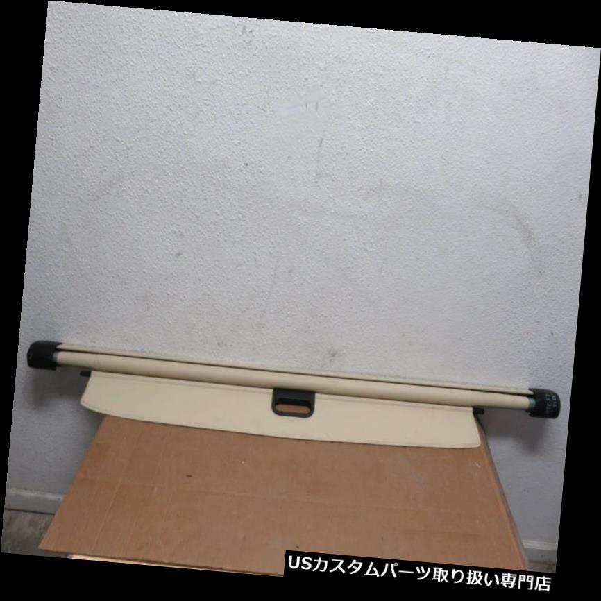 リアーカーゴカバー 12-15 LEXUS RX350 RX450hカーゴセキュリティカバーTAN OEM 12-15 LEXUS RX350 RX450h CARGO SECURITY COVER TAN OEM