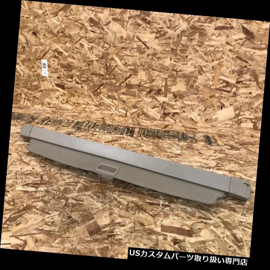 リアーカーゴカバー レンジローバースポーツL320(06-13)後部カーゴシェードプライバシーカバーOEM RANGE ROVER SPORT L320 (06-13) REAR CARGO SHADE PRIVACY COVER OEM