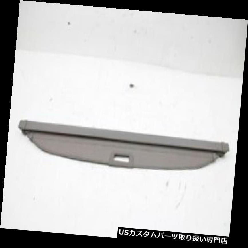リアーカーゴカバー Laderaumabdeck スバルFORESTER 3 SH Farbe grau Laderaumabdeckung f?r Subaru FORESTER 3 SH Farbe grau 02/2010