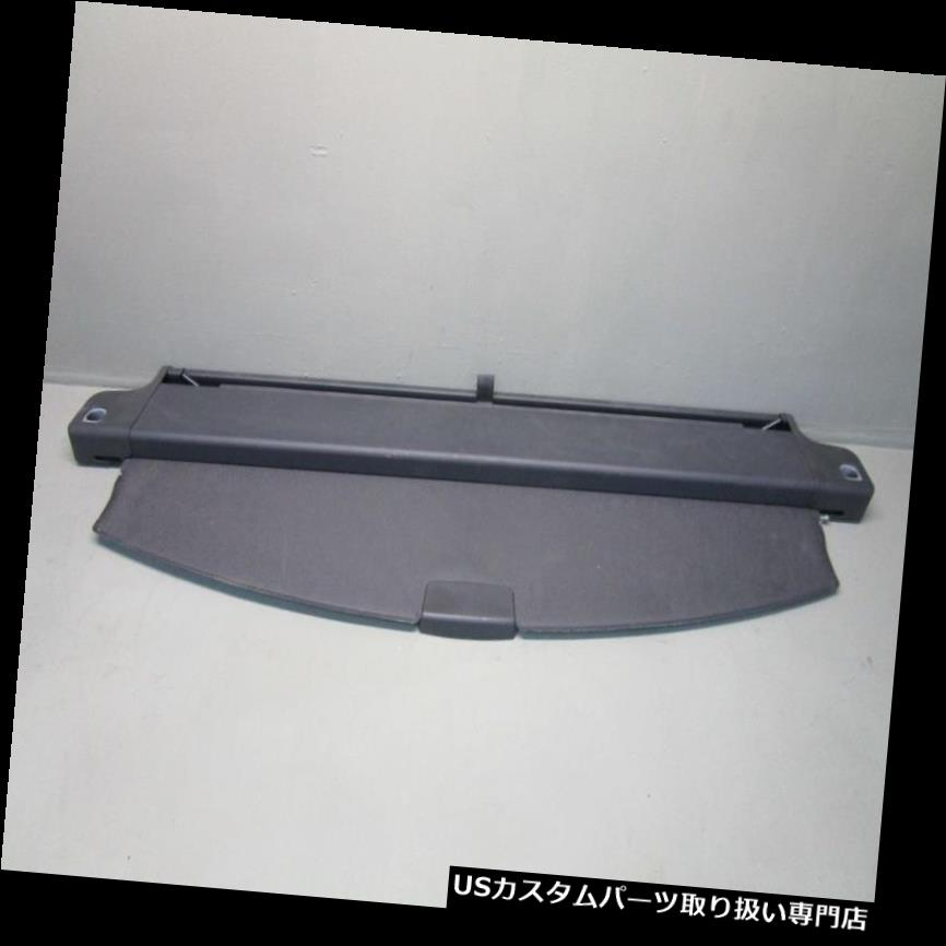 リアーカーゴカバー トヨタアベンシスエステート(T25)2.0 D-4Dパーセルシェルフカーゴコンパートメントカバー Toyota Avensis Estate (T25) 2.0 D-4D Parcel Shelf Cargo Compartment Cover