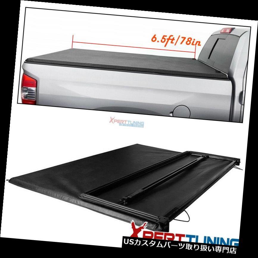 リアーカーゴカバー 07-13シボレーシルバラードGMCシエラ6.5ft / 78inベッド三つ折りトノカバーにフィット Fits 07-13 Chevrolet Silverado GMC Sierra 6.5ft/78in Bed Tri-Fold Tonneau Cover