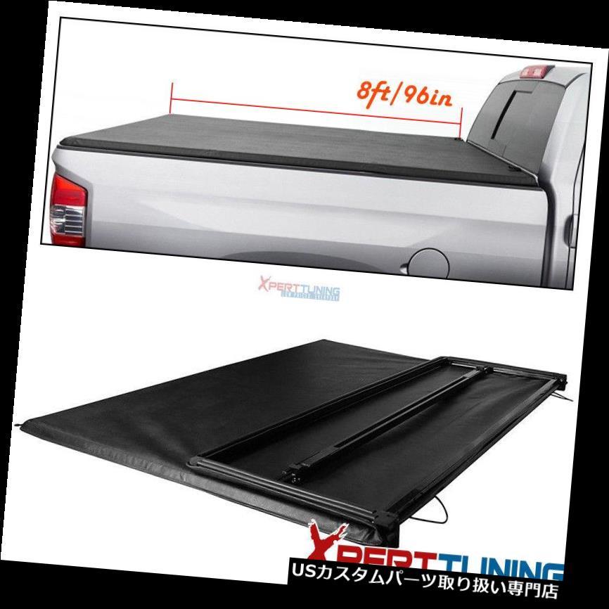 リアーカーゴカバー 09-18フォードF-150 8フィート/ 96インチロングベッド三つ折りトノカバーにフィット Fits 09-18 Ford F-150 8ft/96in Long Bed Tri-Fold Tonneau Cover