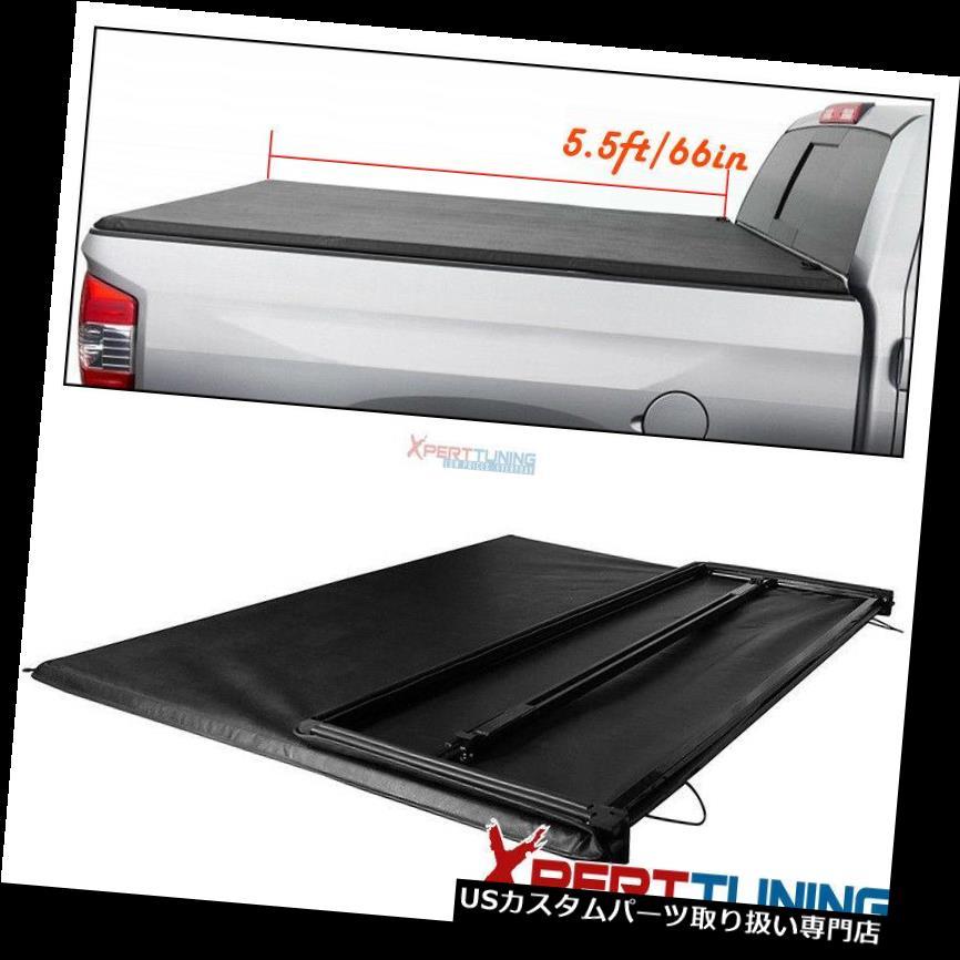 リアーカーゴカバー 07-18トヨタツンドラ5.5ft / 66in Bedソフトロック三つ折りTonneauカバーにフィット Fits 07-18 Toyota Tundra 5.5ft/66in Bed Soft Lock Tri-Fold Tonneau Cover