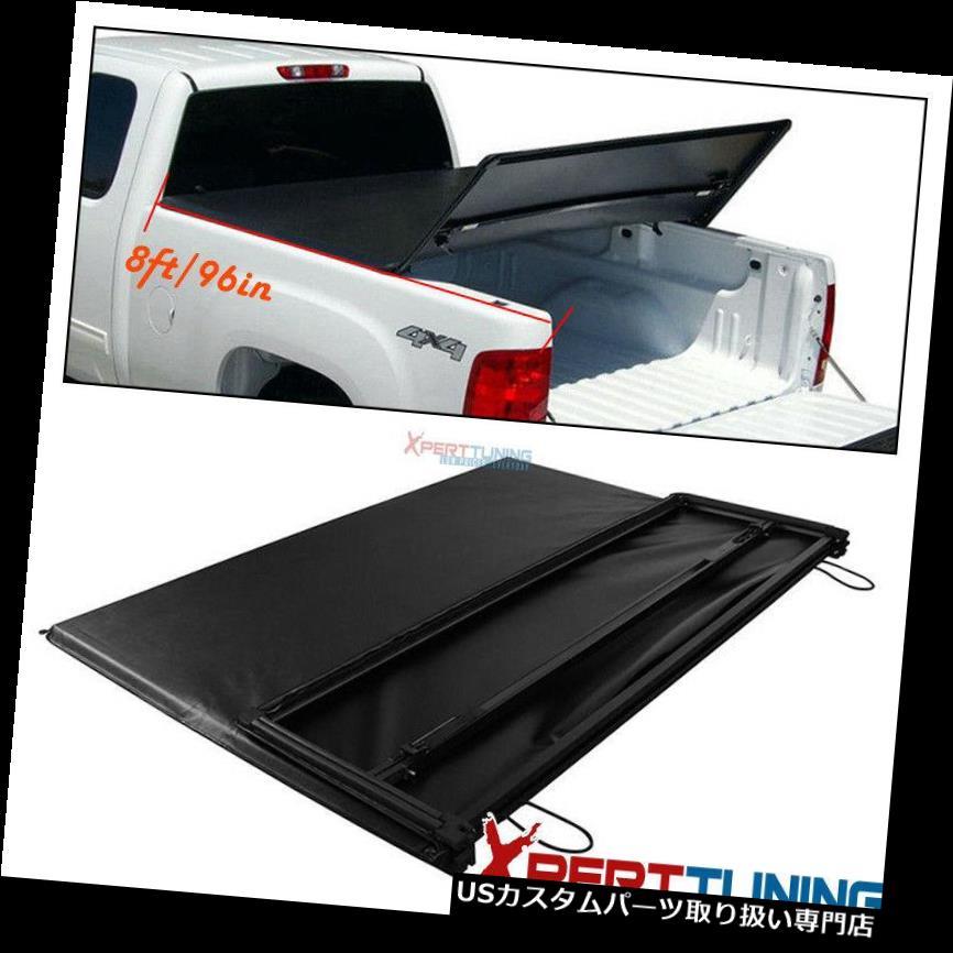 リアーカーゴカバー 15-18フォードF-150 8フィート/ 96インチベッドソフト三つ折りトノカバーにフィット Fits 15-18 Ford F-150 8ft/96in Bed Soft Tri-Fold Tonneau Cover