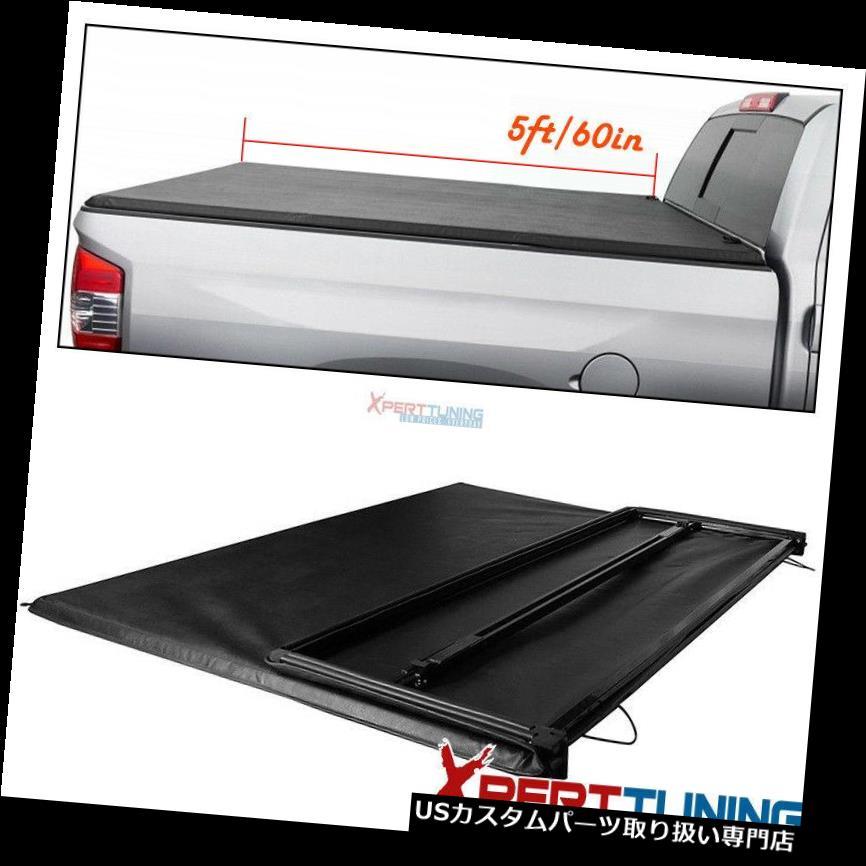 リアーカーゴカバー 05-15トヨタタコマ5フィート/ 60インチベッド三つ折りトノカバーにフィット Fits 05-15 Toyota Tacoma 5ft/60in Bed Tri-Fold Tonneau Cover