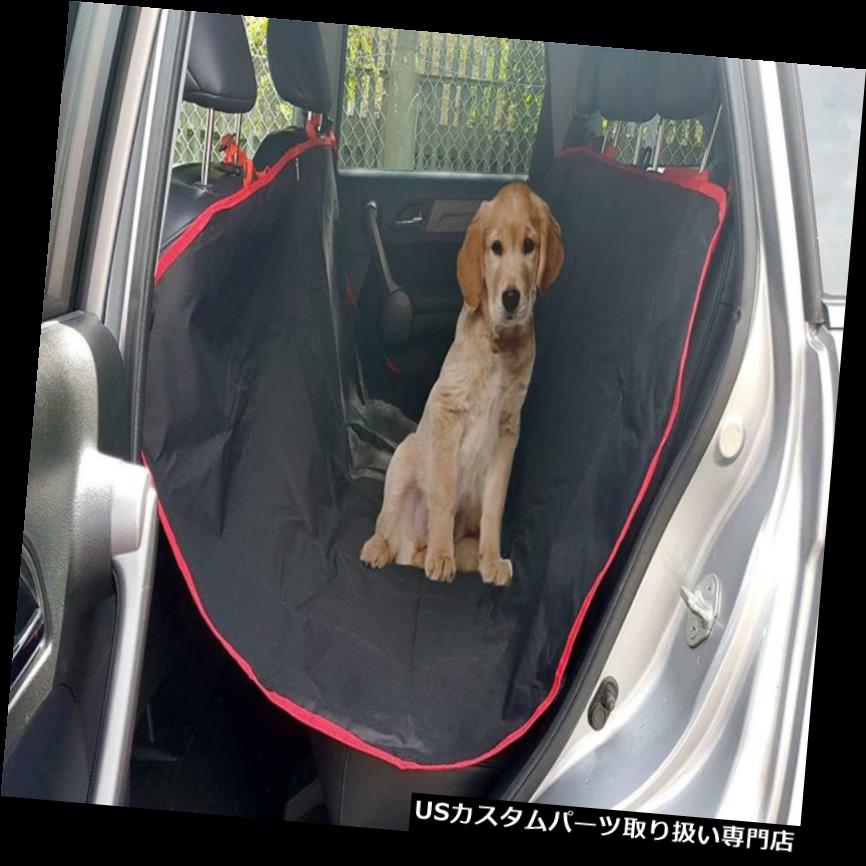 リアーカーゴカバー 三菱ランサー貨物2003-2016年用2in1ブートライナーリアペットシートカバー 2in1 Boot Liner Rear Pet Seat Cover For Mitsubishi Lancer Cargo 2003-2016