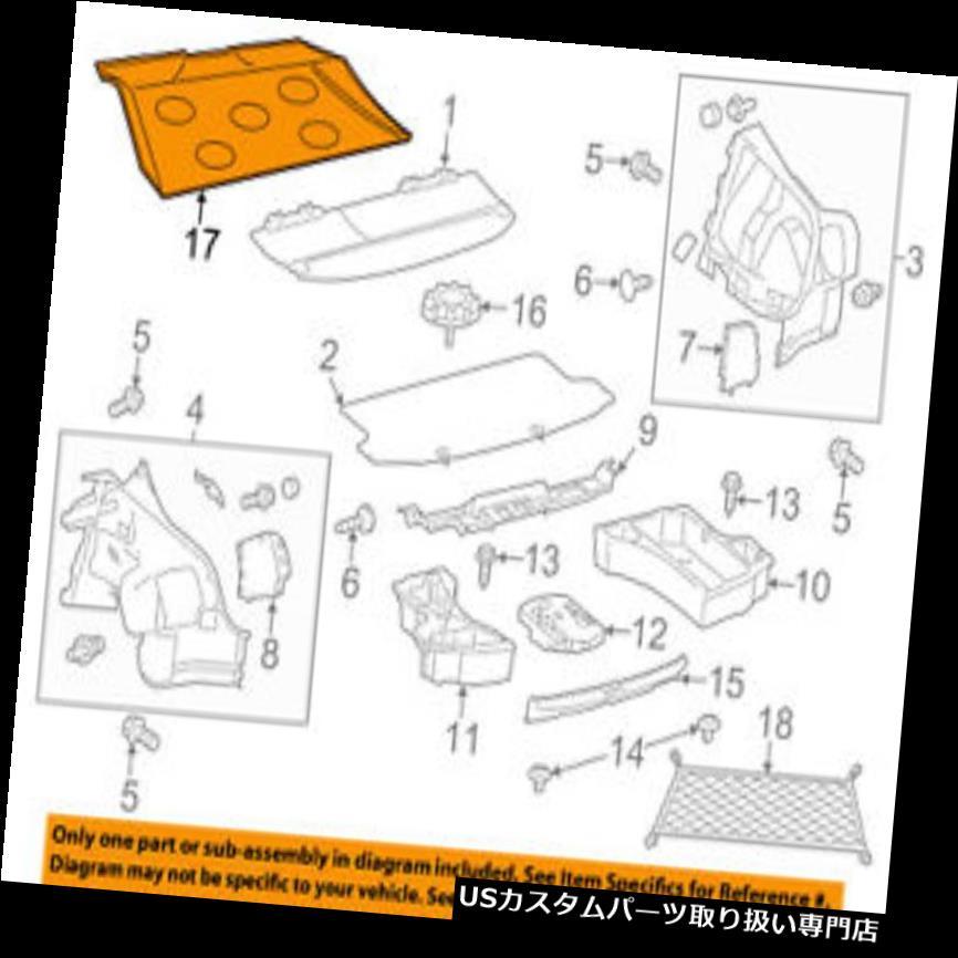 リアーカーゴカバー サイオントヨタOEM 11-16 tC貨物カバーPT9122116002 Scion TOYOTA OEM 11-16 tC-Cargo Cover PT9122116002