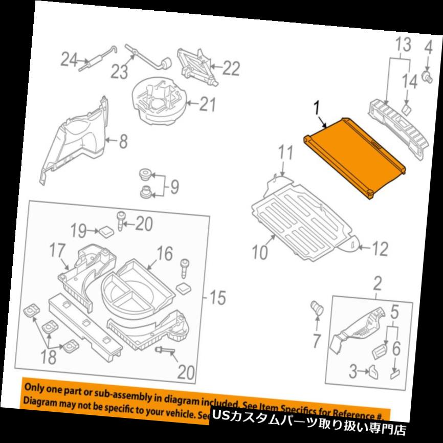 リアーカーゴカバー HYUNDAI OEM 09-12エラントラ - 貨物カバー859302L500WK HYUNDAI OEM 09-12 Elantra-Cargo Cover 859302L500WK