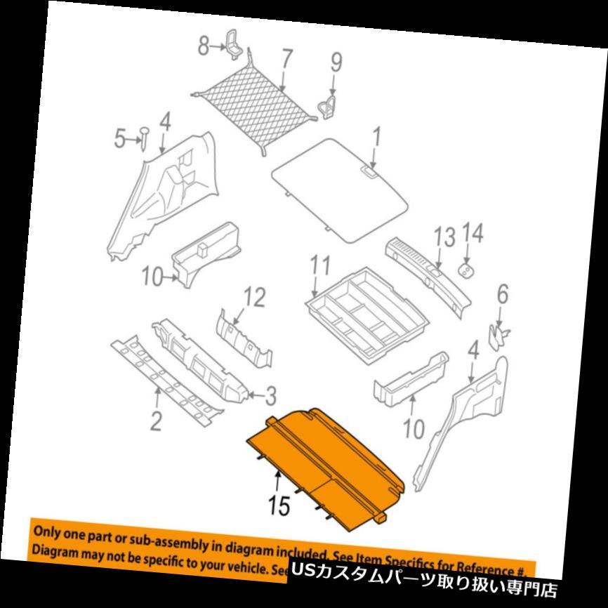 リアーカーゴカバー KIA OEM 05-10 Sportageカーゴカバー859101F100WK KIA OEM 05-10 Sportage-Cargo Cover 859101F100WK