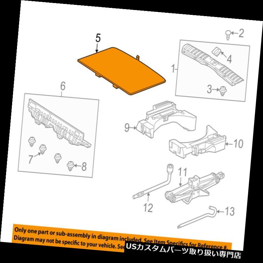 リアーカーゴカバー アキュラホンダOEM 17-18 RDX貨物カバー84521TX4A02ZB Acura HONDA OEM 17-18 RDX-Cargo Cover 84521TX4A02ZB