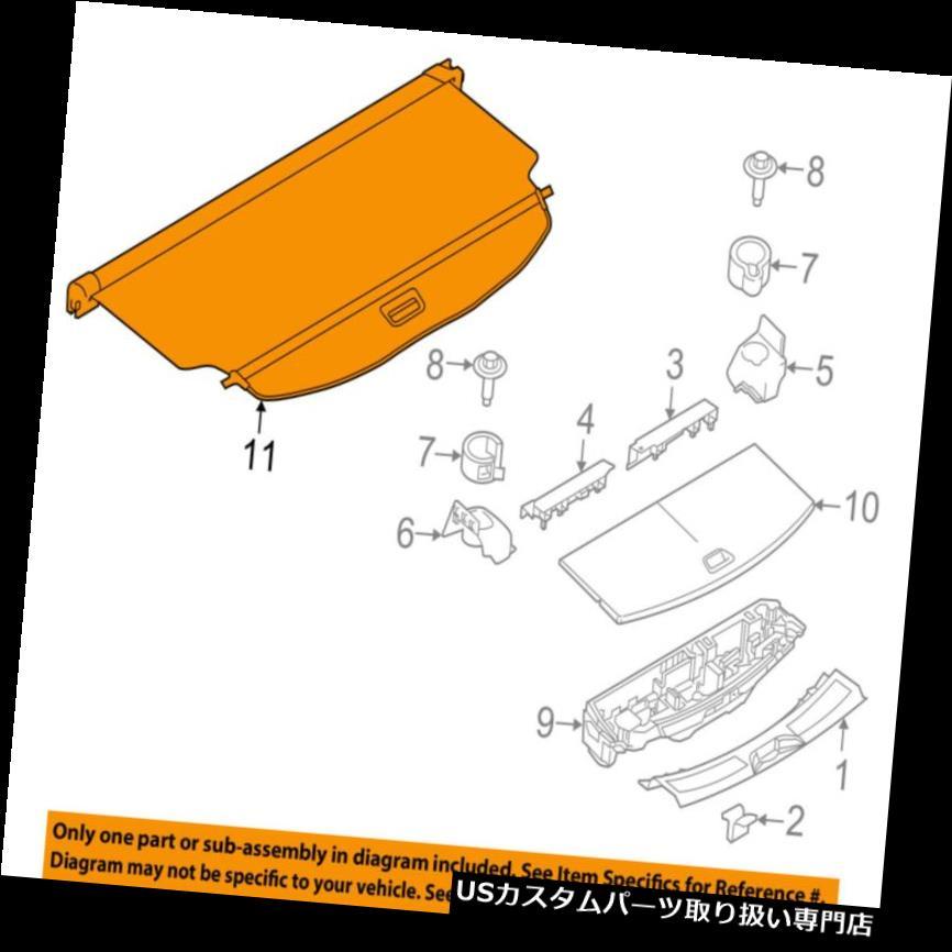リアーカーゴカバー ランドローバーOEM 15-18ディスカバリースポーツ - カーゴカバーLR090841 LAND ROVER OEM 15-18 Discovery Sport-Cargo Cover LR090841