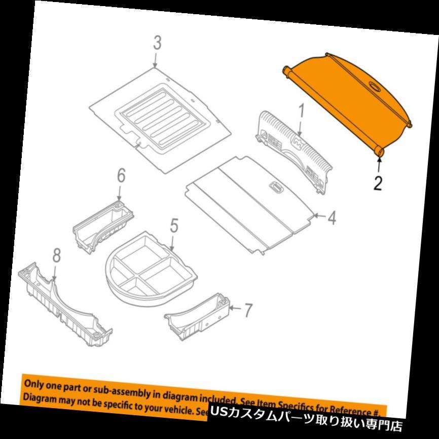 リアーカーゴカバー KIA OEM 17-18ニロ貨物カバー85910G5000 KIA OEM 17-18 Niro-Cargo Cover 85910G5000