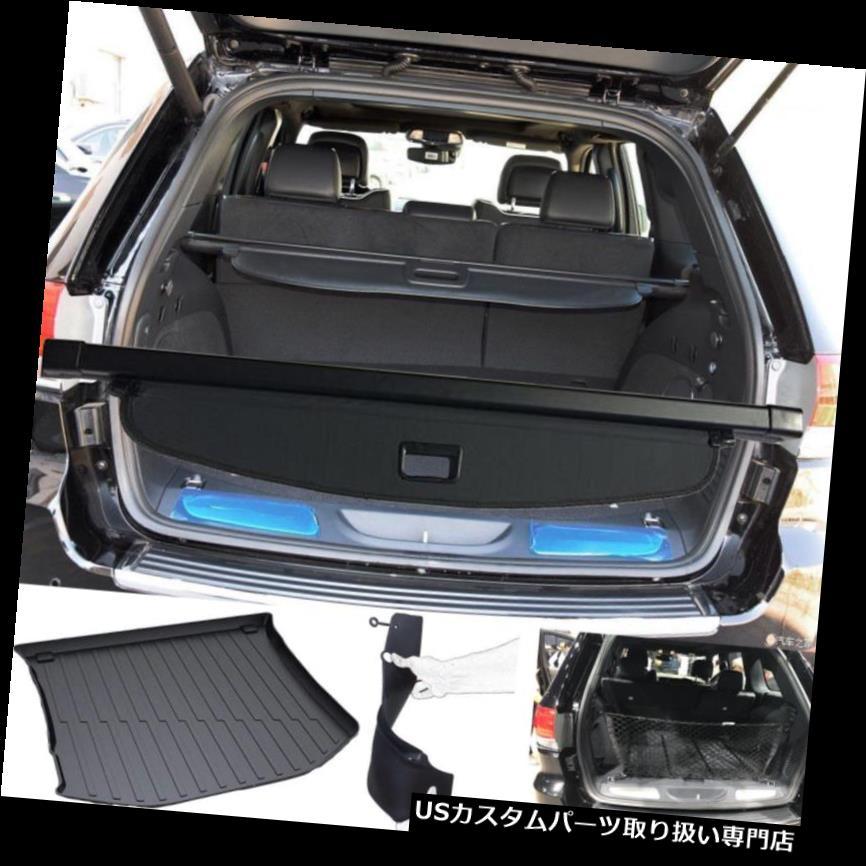 リアーカーゴカバー 11-18ジープグランドチェロキー用リアトランク貨物シェードカバー/フロアマットライナー/ネット Rear Trunk Cargo Shade Cover/ Floor Mat Liner /Net for 11-18 Jeep Grand Cherokee
