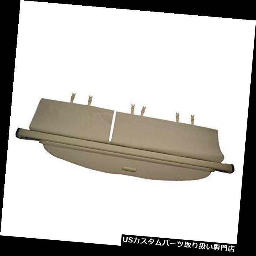 リアーカーゴカバー 14-18トヨタハイランダーのために格納式貨物セキュリティ後部トランクカバー... Cargo Security Rear Trunk Cover Retractable for 14-18 Toyota Highlander...