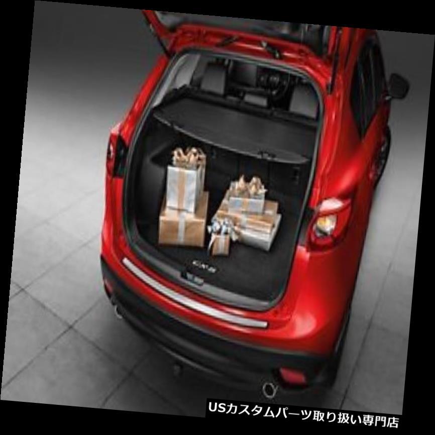 リアーカーゴカバー マツダCX-5 2013-2016新しいOEMリア格納式貨物トノーカバーKD33-V1-350A Mazda CX-5 2013-2016 New OEM rear retractable cargo Tonneau Cover KD33-V1-350A
