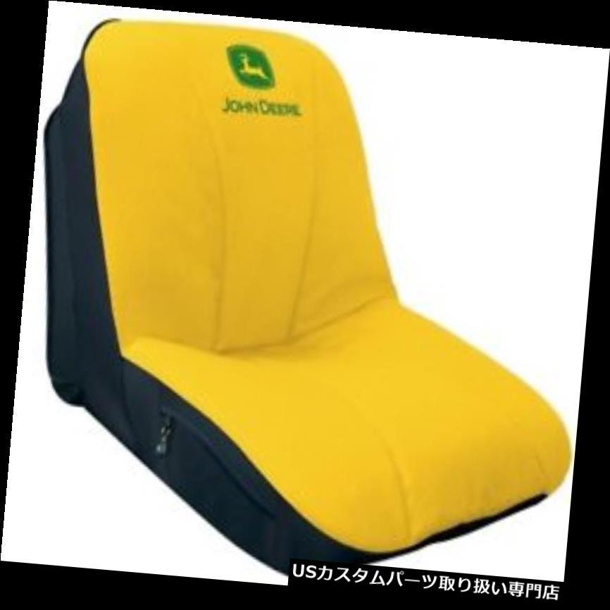 リアーカーゴカバー ジョンディア乗馬芝刈り機シートカバーリアジッパー付きカーゴポケット2サイドメッシュ John Deere Riding Mower Seat Cover Rear Zippered Cargo Pocket Two Side Mesh