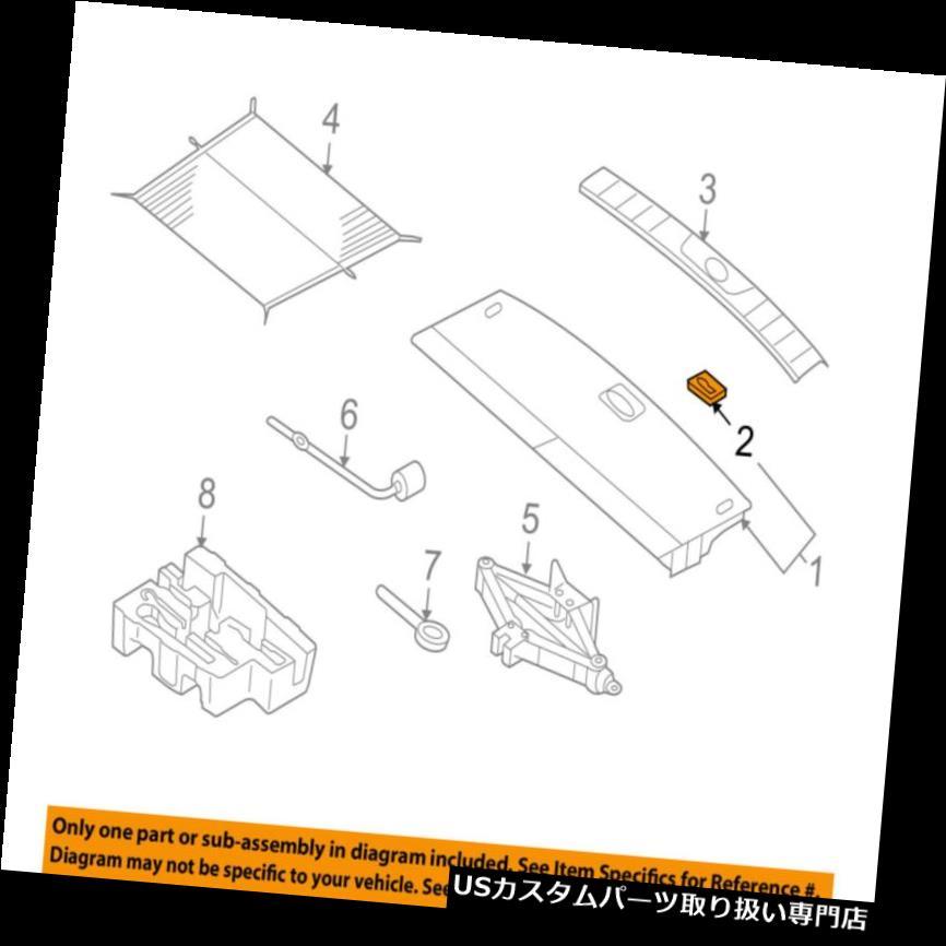 リアーカーゴカバー ヒュンダイOEM 07-12ベラクルスインテリア - リア -  カーゴカバーハンドル857153J200WK HYUNDAI OEM 07-12 Veracruz Interior-Rear-Cargo Cover Handle 857153J200WK