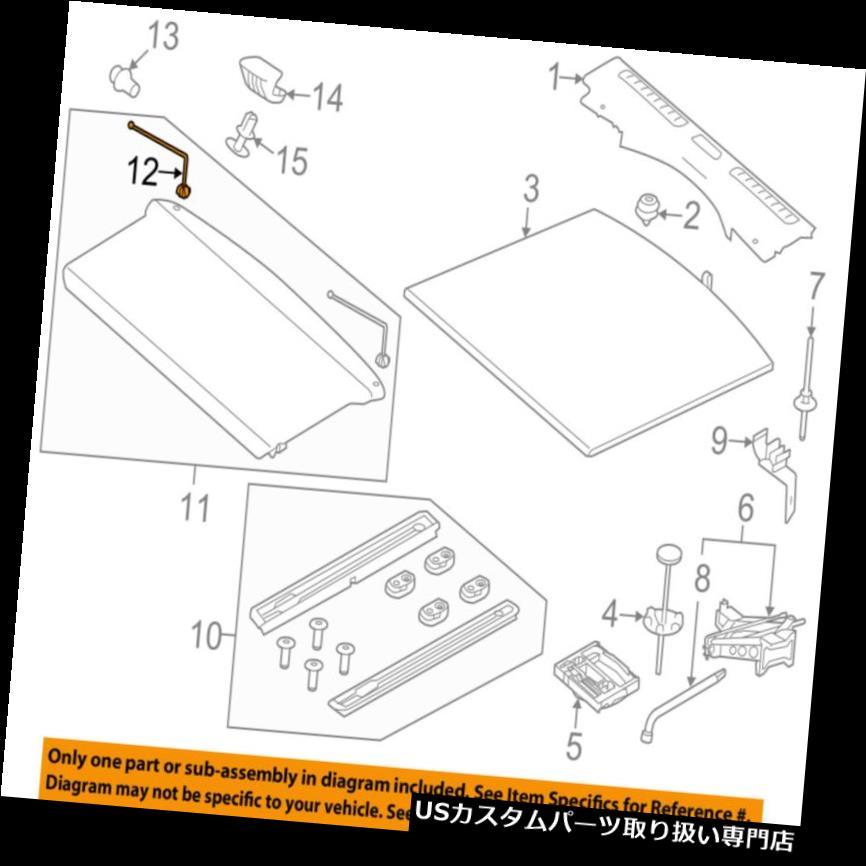 リアーカーゴカバー ランドローバーOEM 12-18レンジローバーEvoqueインテリア - リア -  カーゴカバーストラップLR025716 LAND ROVER OEM 12-18 Range Rover Evoque Interior-Rear-Cargo Cover Strap LR025716