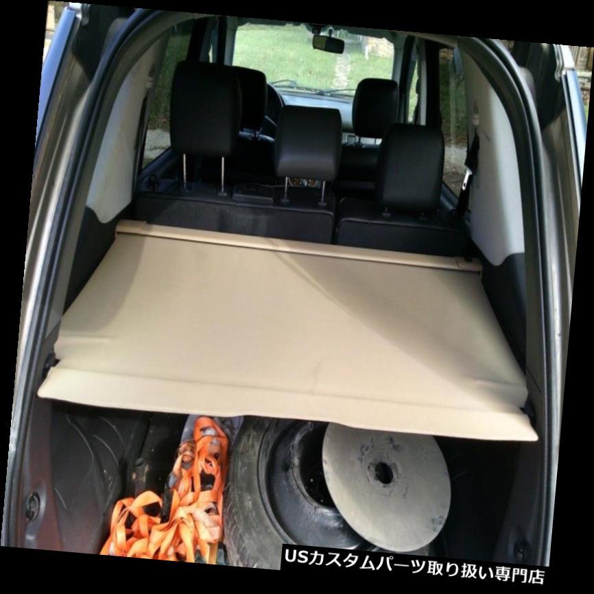 リアーカーゴカバー メルセデスMクラスリアカーゴカバータンW163 Mercedes M-Class Rear Cargo Cover Tan W163