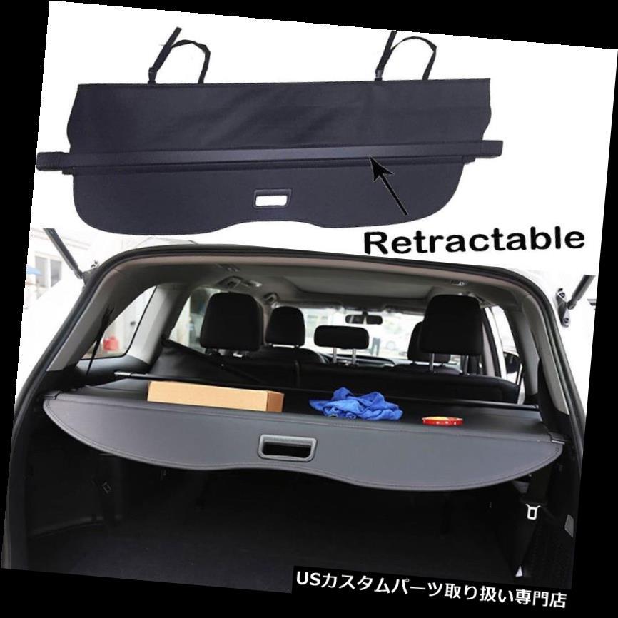 リアーカーゴカバー 2015-2018用フォードエッジ格納式カーゴカバーリアトランクプライバシーシェードブラック For 2015-2018 Ford Edge Retractable Cargo Cover Rear Trunk Privacy Shade BLACK