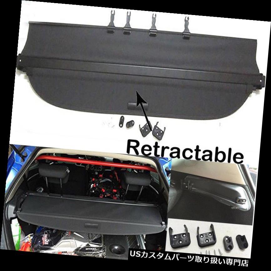 リアーカーゴカバー 2009-2013年ホンダフィットジャズ格納式カーゴカバーリアトランクプライバシーブラック For 2009-2013 Honda Fit Jazz Retractable Cargo Cover Rear Trunk Privacy Black