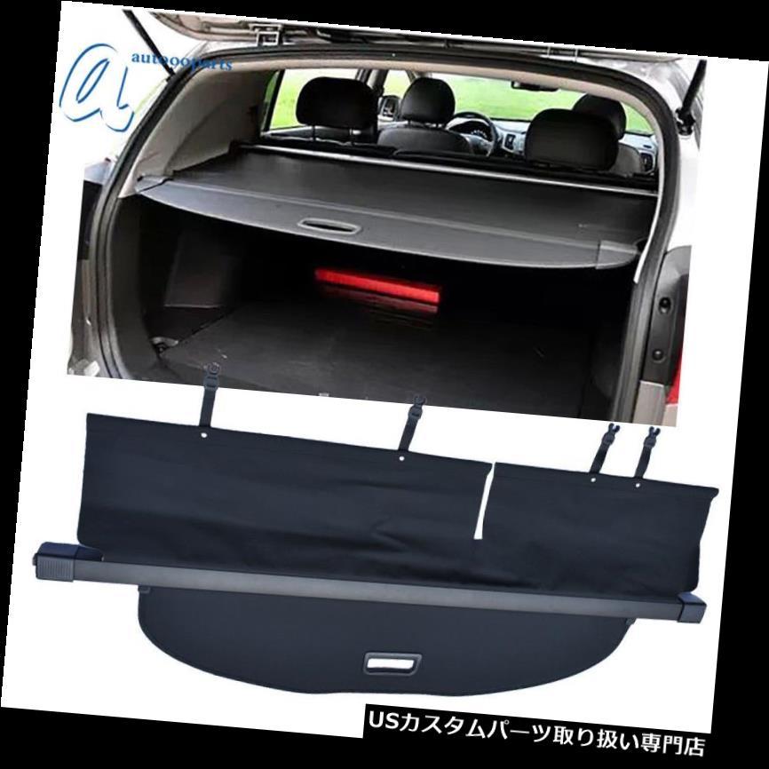 Nissan NEW OEM 2007-2012 VERSA HATCHBACK REAR CARGO COVER BLACK COLOR ONLY