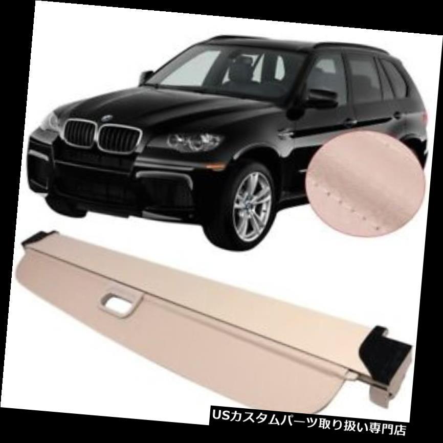リアーカーゴカバー BMW X 5 2008-2015のために引き込み式リアトランク貨物カバーセキュリティシェード Rear Trunk Cargo Cover Security Shade Retractable for BMW X5 2008-2015