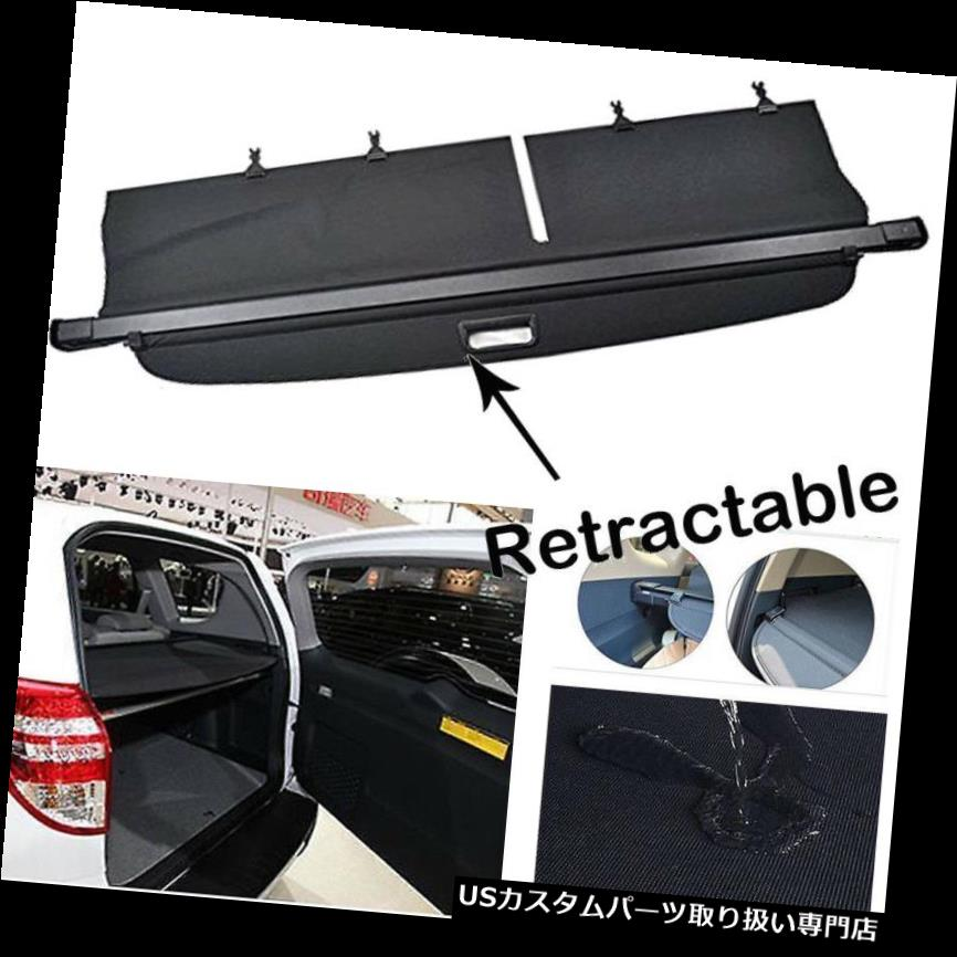 リアーカーゴカバー 2008-12トヨタRav4格納式貨物カバー後部トランクプライバシーシェードブラック For 2008-12 Toyota Rav4 Retractable Cargo Cover Rear Trunk Privacy Shade Black