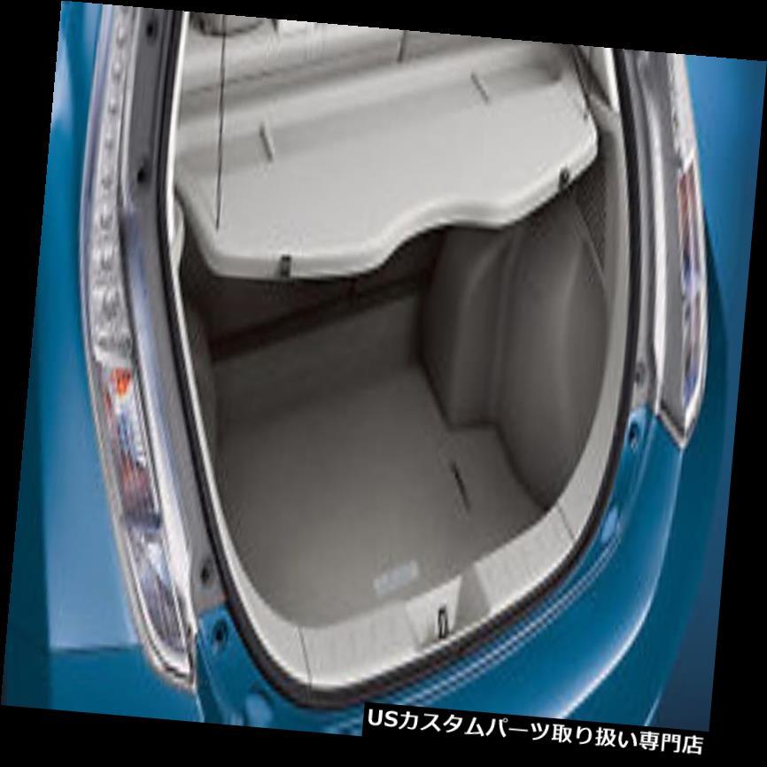 リアーカーゴカバー 本物の日産リーフ2013-2017リアカーゴエリアカバーシェードブラック新しいOEM Genuine Nissan Leaf 2013-2017 Rear Cargo Area Cover Shade BLACK New OEM