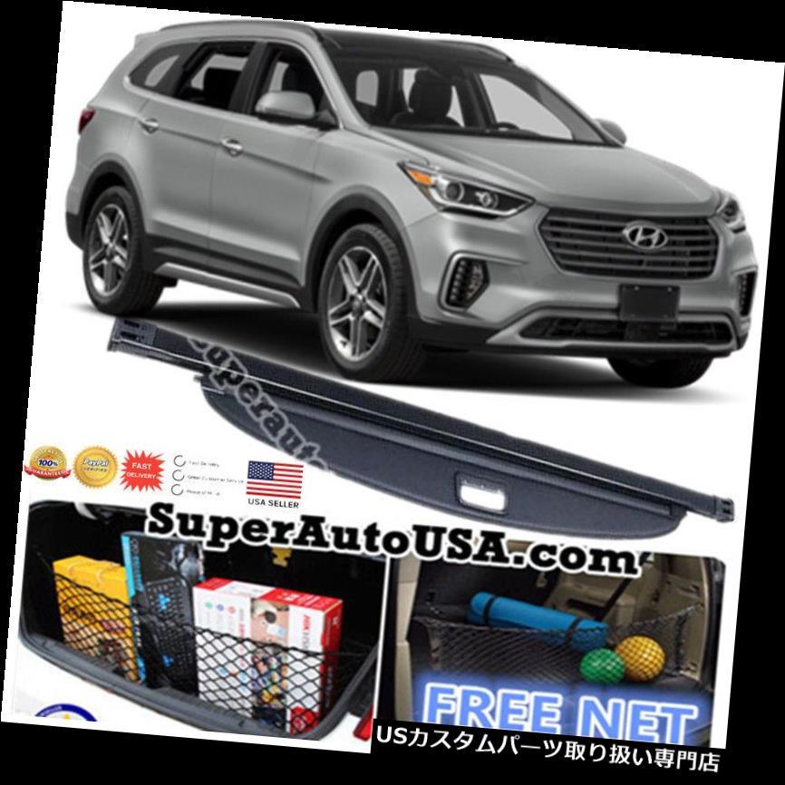リアーカーゴカバー 2013-2018用ヒュンダイサンタフェ/ XLトランクブラックOEスタイルリトラクタブルカーゴカバー For 2013-2018 Hyundai Santa Fe / XL TRUNK BLACK OE STYLE RETRACTABLE CARGO COVER