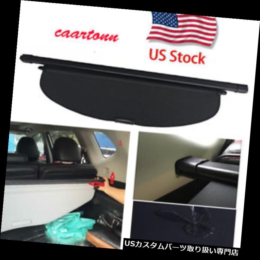 リアーカーゴカバー 日産ローグ2014-2018用ブラックトランク貨物荷物セキュリティシェードカバーシールド Black Trunk Cargo Luggage Security Shade Cover Shield for Nissan Rogue 2014-2018