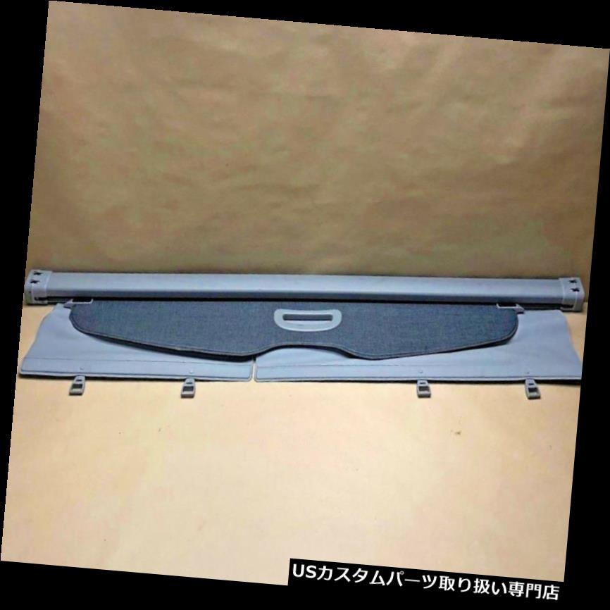 リアーカーゴカバー 2008 - 2013トヨタハイランダーグレートランクカーゴカバートノーOEM 64910-48090-B0 2008 - 2013 Toyota Highlander Grey Trunk Cargo Cover Tonneau OEM 64910-48090-B0
