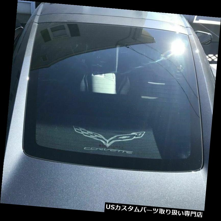 Upper with Corvette Embelm /& Writting Trunk Security Upper Cargo Shade Cover For CORVETTE C7 2014 15 16 17 2018 2019 NEW