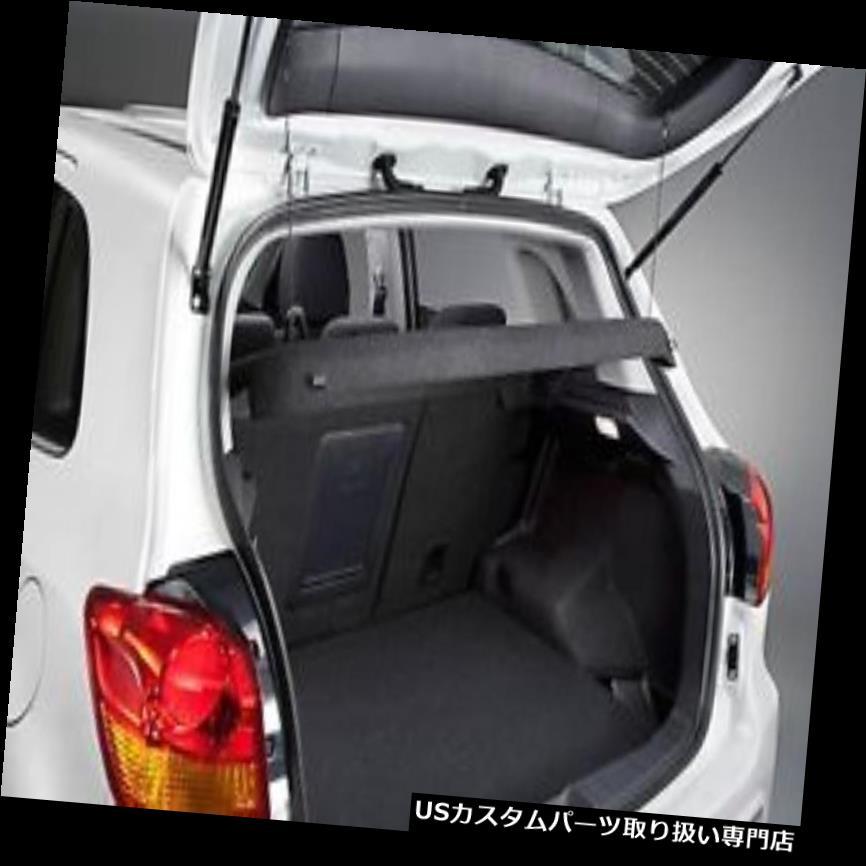 リアーカーゴカバー 本物の三菱トノーカーゴカバーアウトランダースポーツRVR OEM新しい2011 - 2018 Genuine Mitsubishi Tonneau Cargo Cover Outlander Sport RVR OEM NEW 2011 - 2018