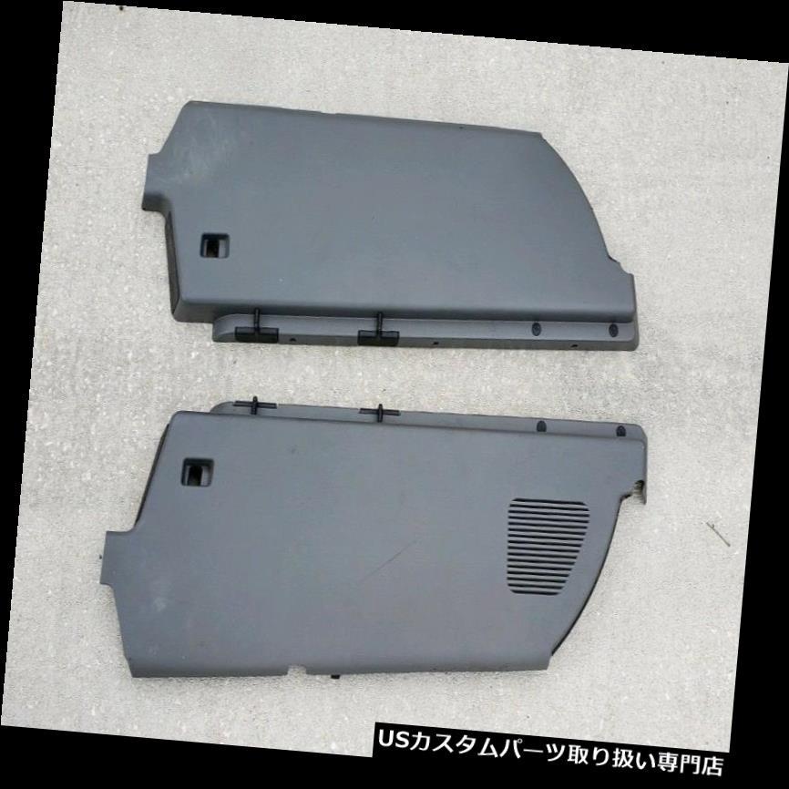 リアーカーゴカバー レンジローバーP38グレーリアカーゴスピーカー/ボードカバートリムパネル95/02 RANGE ROVER P38 GRAY REAR CARGO SPEAKER/BOARD COVER TRIM PANELS 95/02