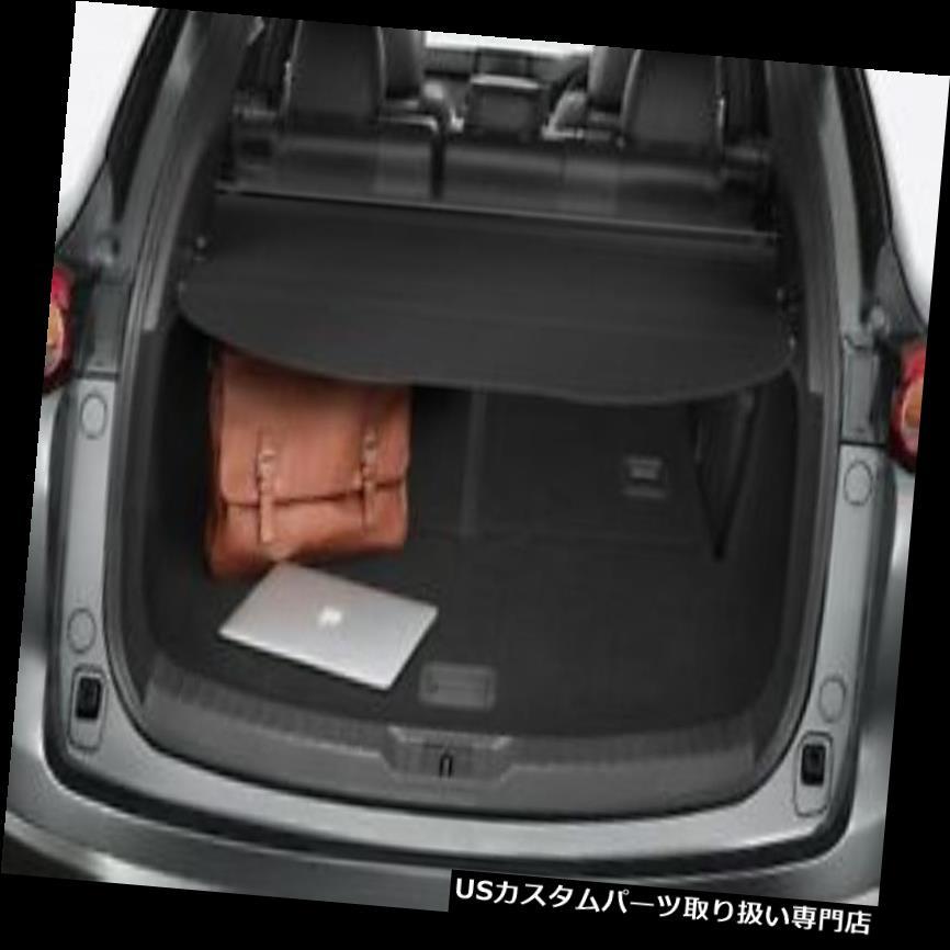 リアーカーゴカバー 本物のマツダCX9リアカーゴカバー、ブランド新CX 9 07/2016> - TK78-V1-350 Genuine Mazda CX9 Rear Cargo Cover to suit BRAND NEW CX9 07/2016> - TK78-V1-350