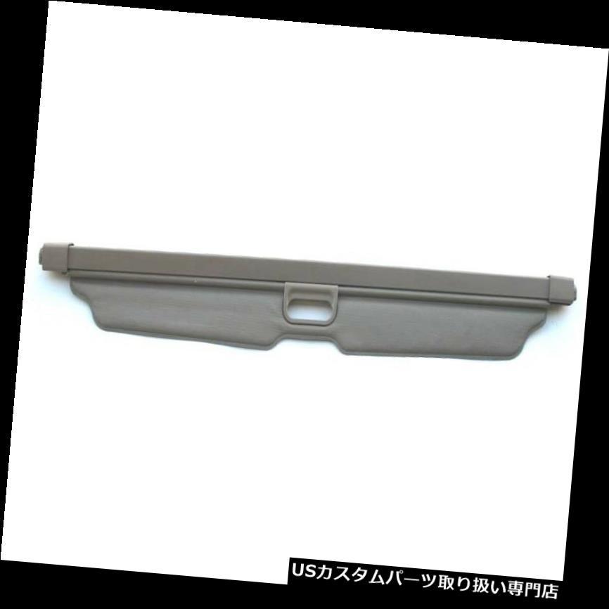 リアーカーゴカバー 98-04ホンダパスポートいすゞロデオリアトランクカーゴリトラクタブルシェードタン#1 98-04 HONDA PASSPORT ISUZU RODEO REAR TRUNK CARGO COVER RETRACTABLE SHADE TAN #1
