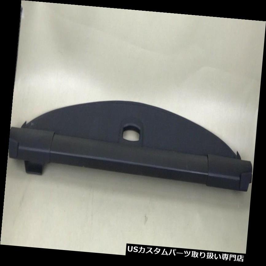 リアーカーゴカバー 10-15 GLK350 OEMリアカーゴシェードカバープライバシー引き出しトリムパネル収納 10-15 GLK350 OEM REAR CARGO SHADE COVER Privacy Pull Out Trim Panel Storage