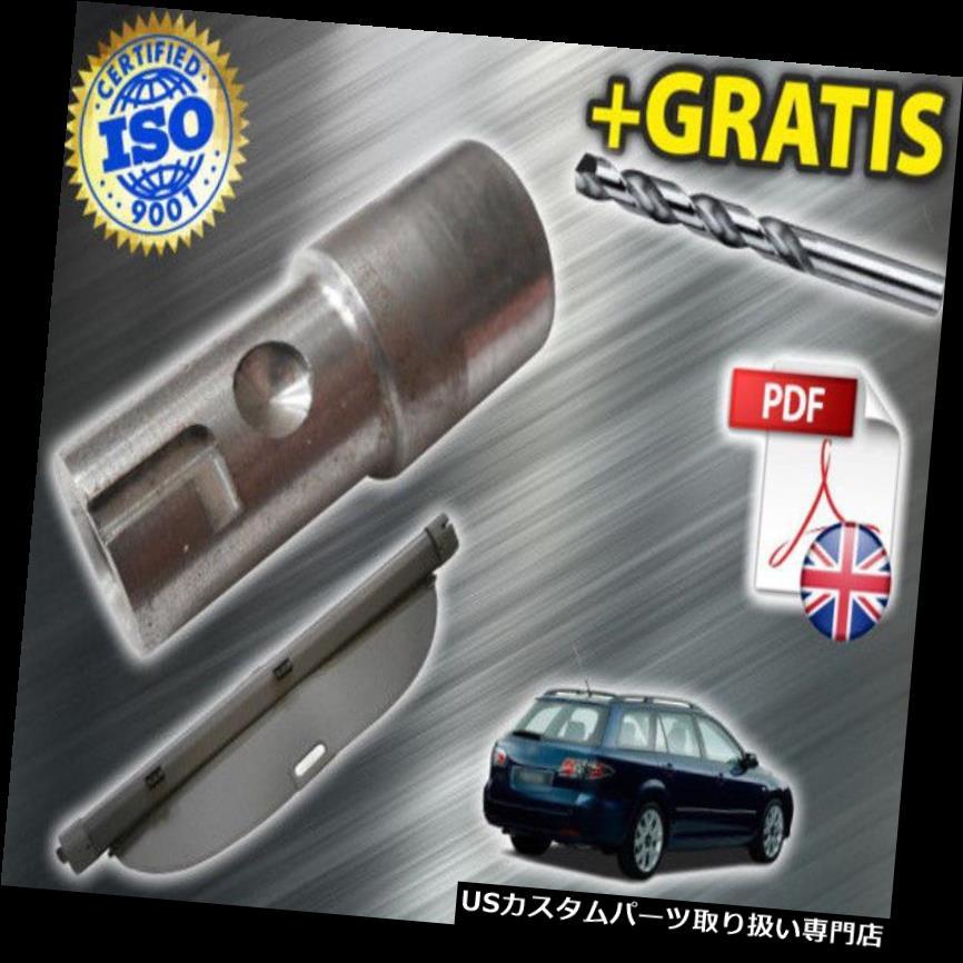 リアーカーゴカバー マツダ6ワゴンリアカーゴカバーシェードリペアキット02-08 + GRATISドリルビットマニュアル Mazda 6 Wagon Rear Cargo Cover Shade Repair Kit 02-08 + GRATIS Drill bit Manual