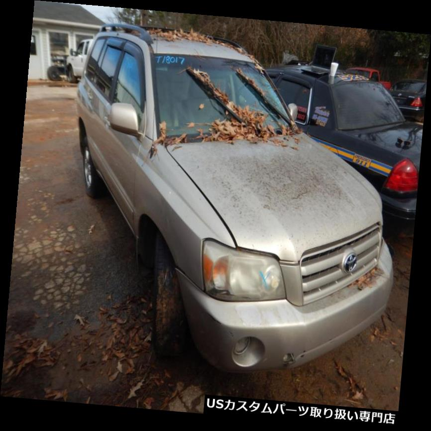 リアーカーゴカバー 05トヨタリアカーゴカバー/プライバシーシェード。 ベージュ/アイボリーカラーFA03インテリアカラー。 05 Toyota rear cargo cover/privacy shade. Beige/Ivory color FA03 interier color.