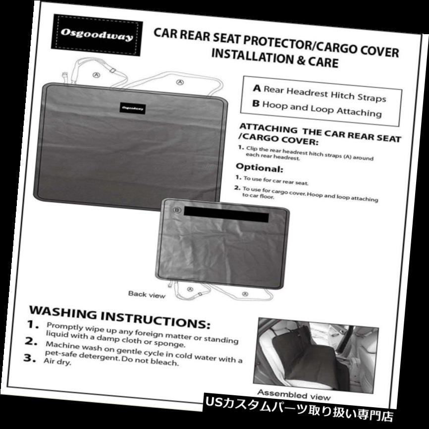 リアーカーゴカバー ペットのためのSUVの貨物はさみ金/車の後部座席カバー - 防水、滑り止め、頑丈 SUV Cargo Liner / Car Rear Seat Cover For Pets - Waterproof, Nonslip, Heavy Duty