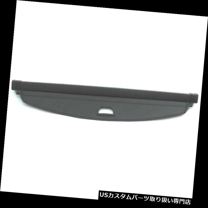 リアーカーゴカバー 2013-2018メルセデスGL GLS W166リアトランクカーゴリトラクタブルシェードブラウン 2013-2018 MERCEDES GL GLS W166 REAR TRUNK CARGO COVER RETRACTABLE SHADE BROWN
