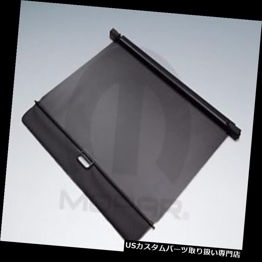 リアーカーゴカバー 15-16 Ram Promaster City新しい貨物エリアセキュリティカバーBlack Mopar Factory Oem 15-16 Ram Promaster City New Cargo Area Security Cover Black Mopar Factory Oem