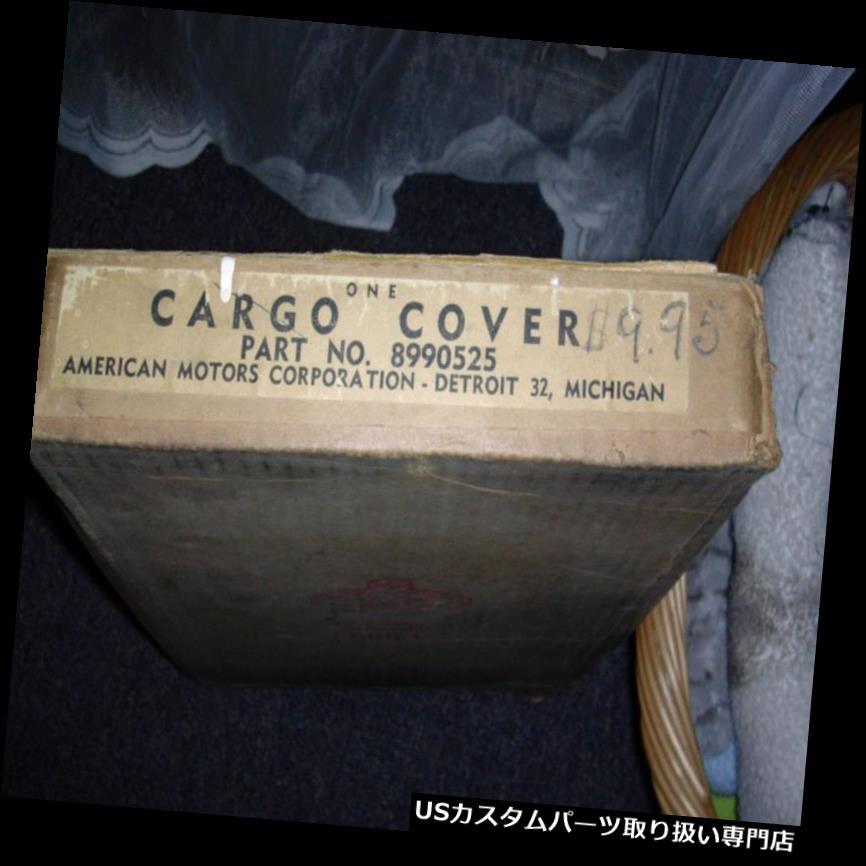 リアーカーゴカバー AMC NASHランブラーステーションワゴンカーゴカバー1956-1959アンバサダーリールランブラー AMC NASH RAMBLER STATION WAGON CARGO COVER 1956-1959 AMBASSADOR REBEL RAMBLER