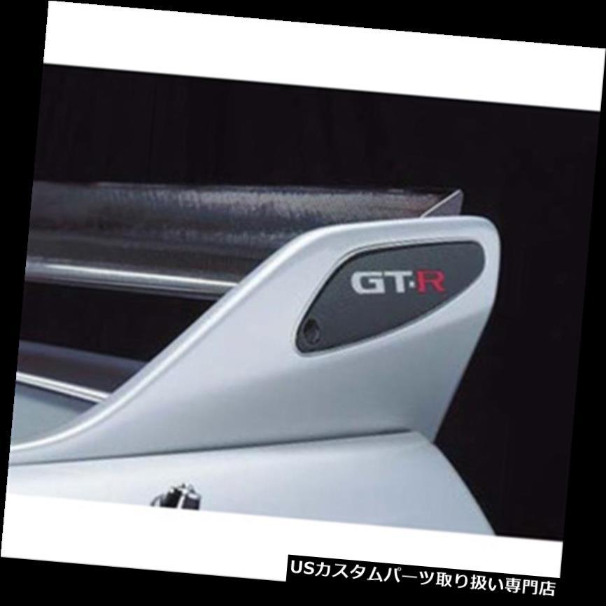 GTウィング JDM NISMO GT-R R33エンブレムバッジリアスポイラーウイングカーボンオーナメントOEM JAPAN EMS JDM NISMO GT-R R33 Emblem BUDGE Rear Spoiler Wing Carbon Ornament OEM JAPAN EMS