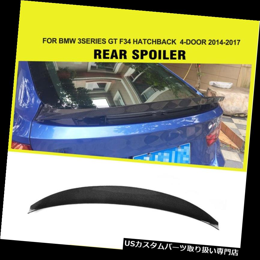 GTウィング BMW 3シリーズF34 GTハッチバック13-15用リアブートスポイラーウイングカーボンファイバーフィット Rear Boot Spoiler Wing Carbon Fiber Fit for BMW 3 Series F34 GT Hatchback 13-15